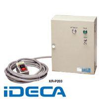HL33889 電磁リフマTM用整流器