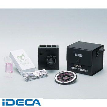 【個数:1個】HP51371 溶存オゾン測定器