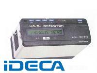 HW42076 HC/O2ガスモニター RX-415-CH4 TYPE CH4