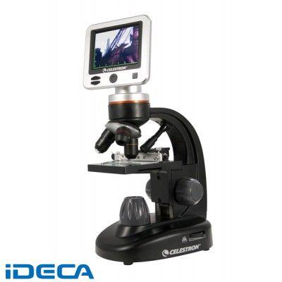JP65729 LCDデジタル顕微鏡II