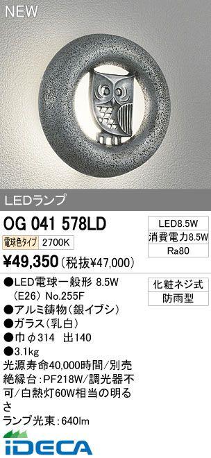KN78401 防雨型LED