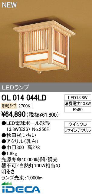 BT18125 LEDシーリングライト