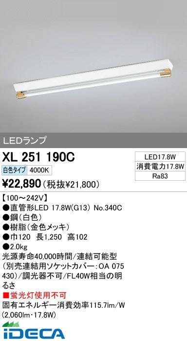 BV18056 ベースライト