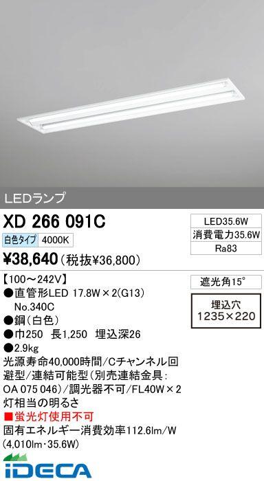 CS87508 ベースライト
