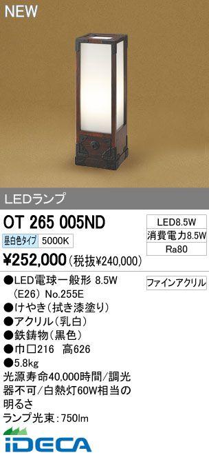 CV35021 LEDスタンド