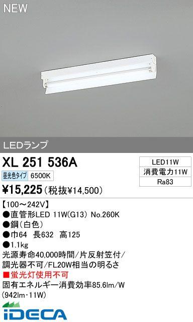 CW57335 ベースライト