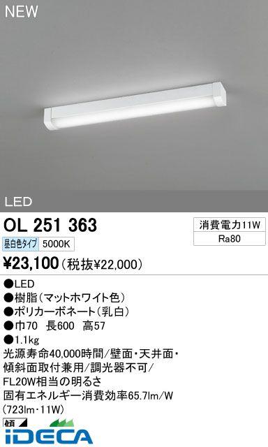 DP55399 LEDシーリングライト