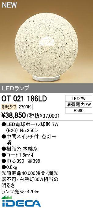 代引き手数料無料 DR88166 LEDスタンド, 金屋町 df1728dd