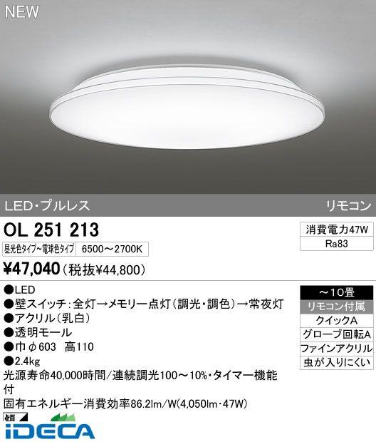 DT99874 LEDシーリングライト
