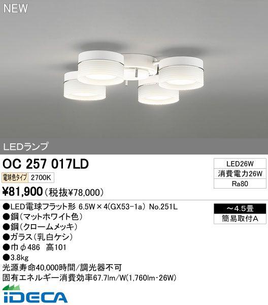 DV65324 LEDシャンデリア