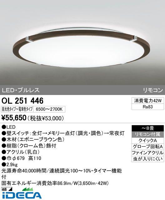 EM09952 LEDシーリングライト