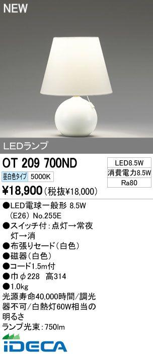 EP33674 LEDスタンド