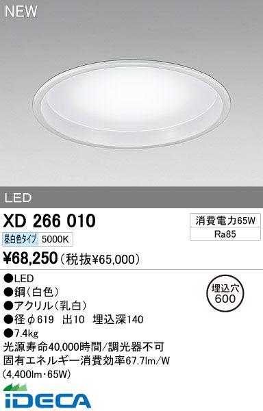 ER55988 LEDベースライト