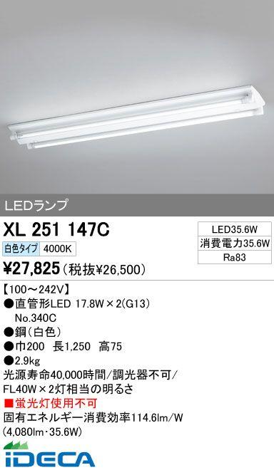 ER81340 ベースライト・間接照明