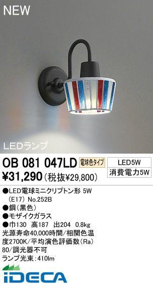 ET60128 LEDブラケット