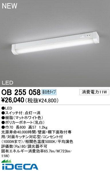 FM20910 LEDキッチンライト