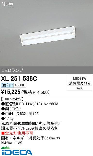 FR02904 ベースライト