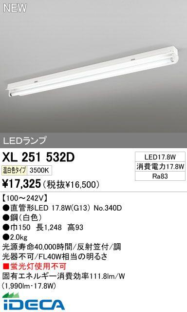 GL05345 ベースライト