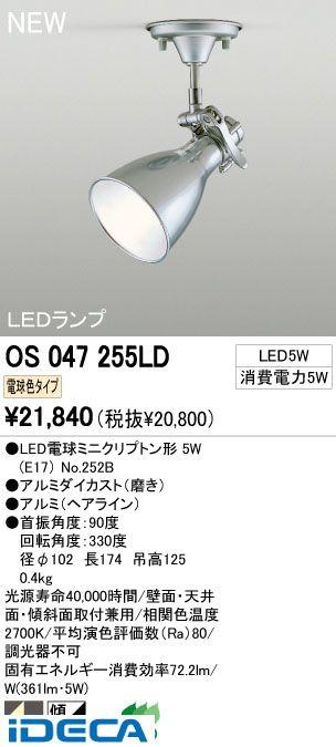 GN67757 LEDスポットライト