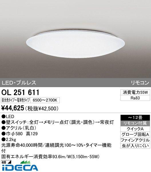 GT06225 LEDシーリングライト