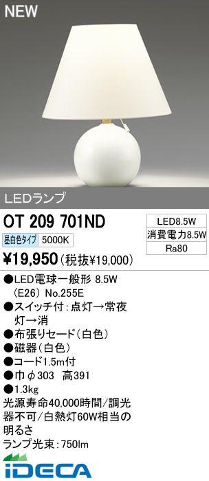 GU79243 LEDスタンド
