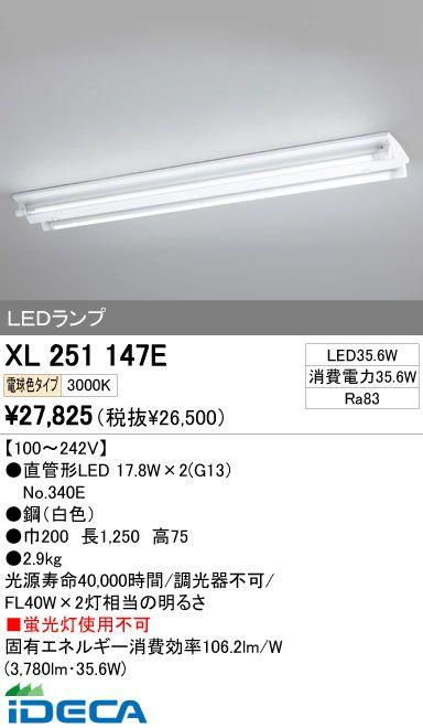 GW26909 ベースライト