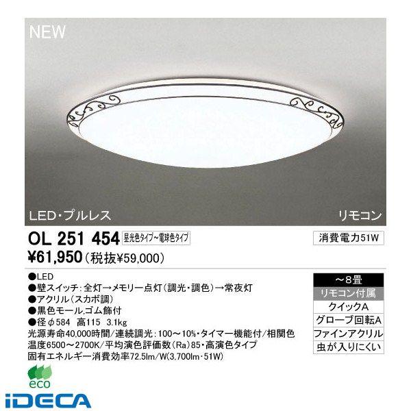 GW40247 LEDシーリングライト