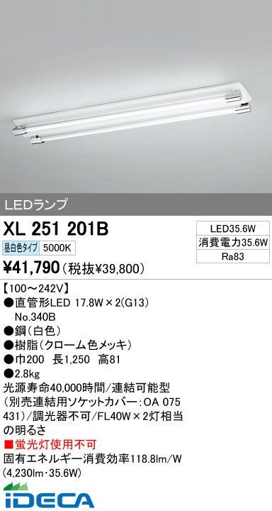 HU72417 ベースライト