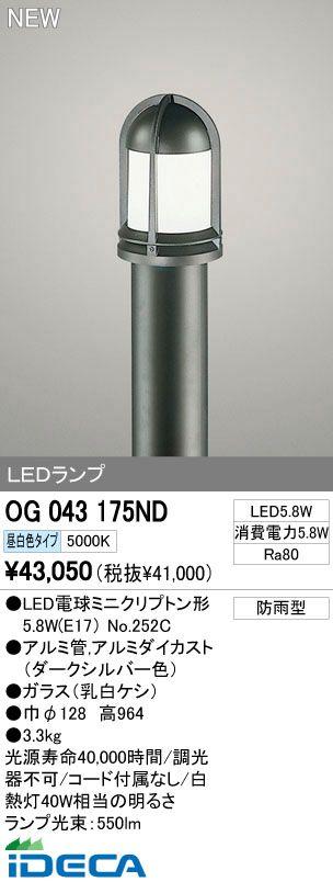 HU79748 LEDガーデンライト