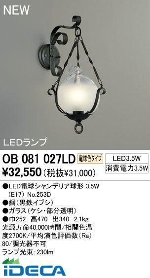 HW25853 LEDブラケット