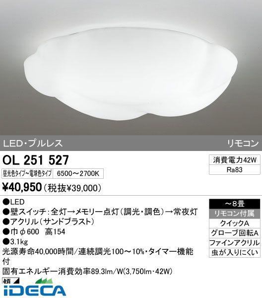 JL79526 LEDシーリングライト