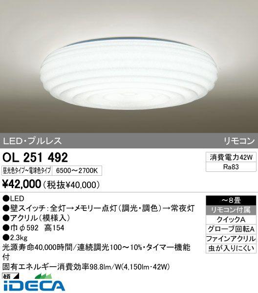 JM30230 LEDシーリングライト