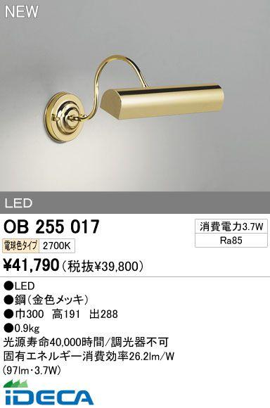 JN19624 LEDブラケット