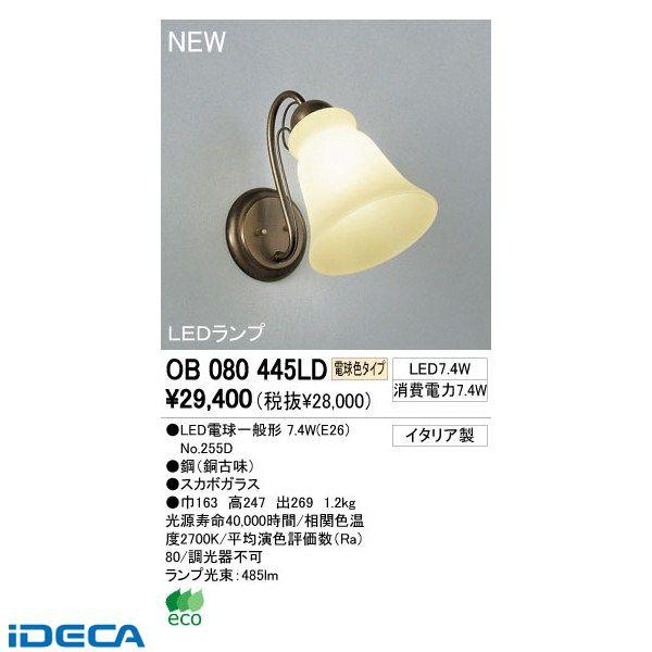 JN34523 LEDブラケット