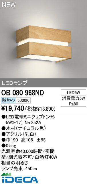 JP10579 LEDブラケット