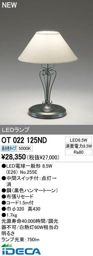 JP28600 LEDスタンド