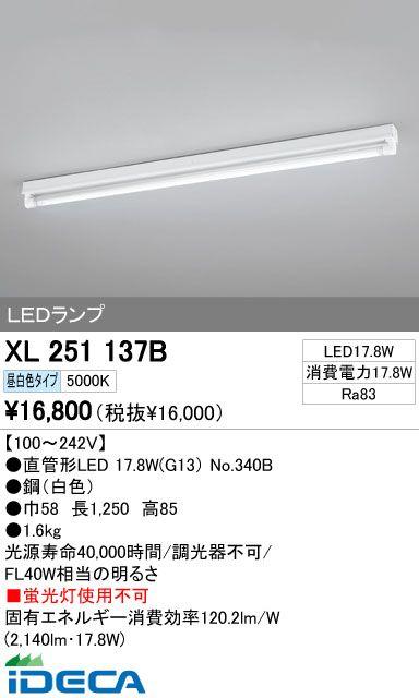 JR76266 ベースライト・間接照明