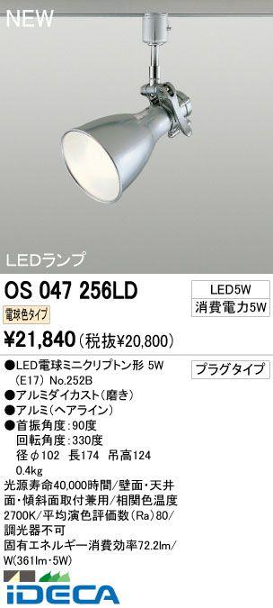 JU13326 LEDスポットライト