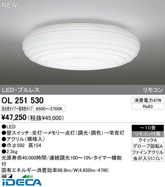 JV08727 LEDシーリングライト