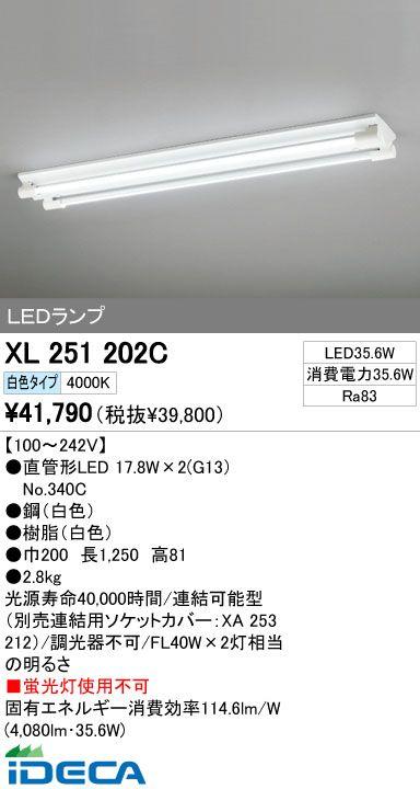 JV86344 ベースライト