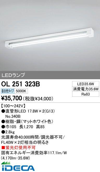 JV99682 ベースライト・間接照明