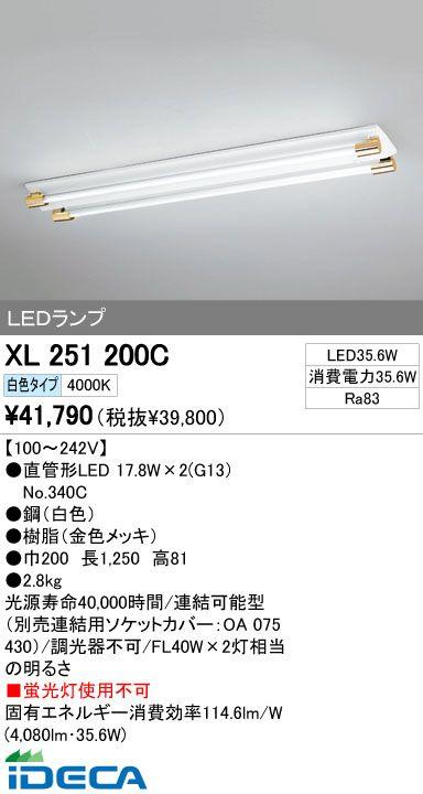 KM04059 ベースライト