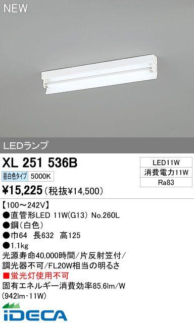 KM80115 ベースライト