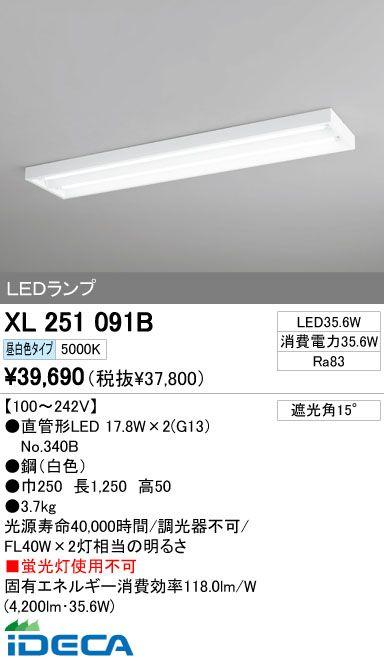 KW74919 ベースライト・間接照明