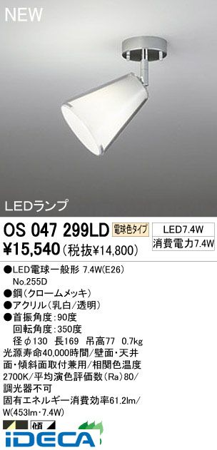 AW15837 LEDスポットライト
