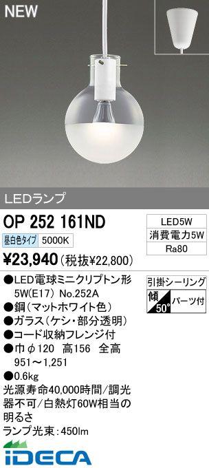 DL67635 LEDペンダント