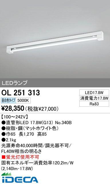 EV28700 LEDベースライトマットホワイト