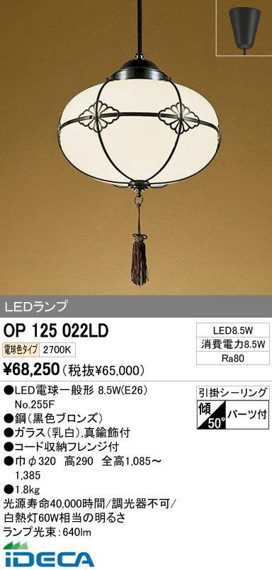 FV47226 LEDペンダント