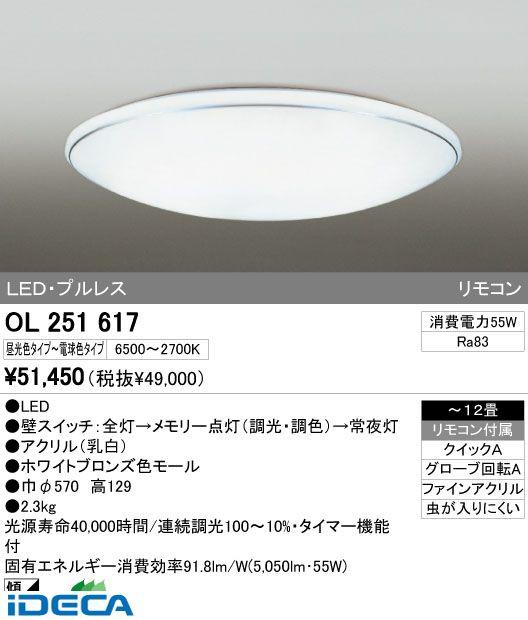 GN21499 LEDシーリングライト
