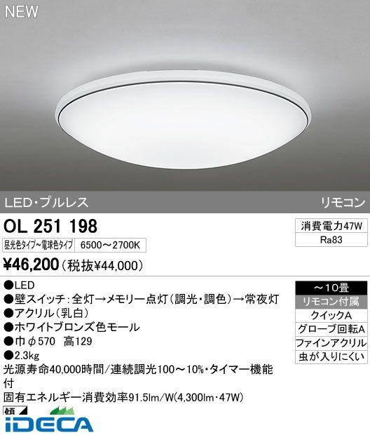 HL05850 LEDシーリングライト